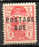 ASIE - (CHINE - AMOY - (XIAMEN)) - 1895 - Taxe - N° 7 - 1 C. Rouge - (Faune. Oiseaux. Aigrettes) - Cina