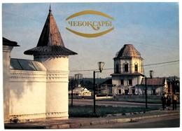 #527  Old Town Part Of CHEBOKSARY, CHUVASHIA - Postcard 1990 - Industry