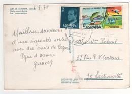 Timbre , Stamp Yvert N° 2115 Sur CP , Carte , Postcard Du 12/09/1978 Pour La France - 1931-Aujourd'hui: II. République - ....Juan Carlos I