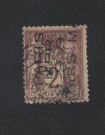 Faux Préoblitéré 4 Lignes N° 1 2 C Sage - 1893-1947