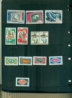 CAMEROUN COOPERATION AVEC LA FRANCE -TELECOMMUNICATIONS-ART-DANSEURS 12 VAL NEUFS A PARTIR DE 0.90 EUROS - Cameroun (1960-...)