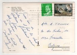 Timbre , Stamp Yvert N° 2131 Sur CP , Carte , Postcard Du 15/09/1978 Pour La Belgique - 1931-Aujourd'hui: II. République - ....Juan Carlos I