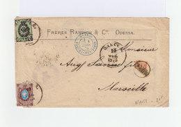 Sur Enveloppe 2 Timbres Empire Russe Armoiries 3 K. Et 10 K. CAD Odessa 1875. Cachet Bleu D'entrée Erquelines. (1016x) - 1857-1916 Empire