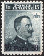 ITALIA, ITALY, TERRITORI OCCUPATI, TURCHIA, FRANCOBOLLI NUOVI (MLH*), 1908,  Mi 8, Scott 5, Un TU3 - 9. WW II Occupation (Italian)