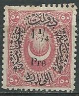 Turquie    - Yvert N° 41 *    -  Abc30435 - Unused Stamps