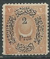 Turquie    - Yvert N° 42 (*)   -  Abc30437 - Unused Stamps
