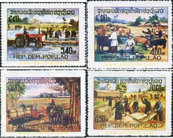 Ref. 42983 * MNH * - LAOS. 1980. 5th ANNIVERSARY OF LAOS POPULAR REPUBLIC . 5 ANIVERSARIO DE LA REPUBLICA POPULAR DE LAO - Laos