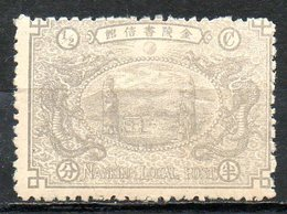 ASIE - (CHINE - NANKING - (NANJNG)) - 1896 - N° 1 - 1/2 C. Gris - (Hommes De Pierre) - Cina