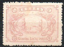 ASIE - (CHINE - NANKING - (NANJNG)) - 1896 - N° 9 - 1/2 C. Brun-rose - (Hommes De Pierre) - Chine
