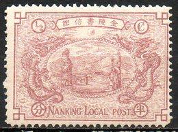ASIE - (CHINE - NANKING - (NANJNG)) - 1896 - N° 10 - 1/2 C. Brun-lilas - (Hommes De Pierre) - Cina