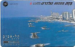 Israel: Tel Aviv, Puzzle 1 - Israel