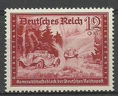 Nazi Germany / Third Reich 1939 Mi 708 MNH ( LZE5 REI708 ) - Autos