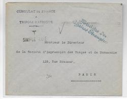 ENVELOPPE En FRANCHISE Du CONSULAT De FRANCE à TRIPOLI D'AFRIQUE Avec TAXE SIMPLE => PARIS - Tripolitania