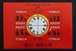 Tonga 1996** Mi.1416-19. Year Of The Rat [19;181] - Astrologie