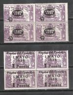 ESPAÑA 1938. FIESTA DEL TRABAJO EN BLOQUE DE CUATRO. EDIFIL Nº 761/62 B/4 MNH** (66€) - 1931-50 Nuevos & Fijasellos