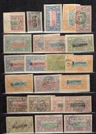 Côte Des Somalis Belle Petite Collection 1894/1925. Bonnes Valeurs. B/TB. A Saisir! - Côte Française Des Somalis (1894-1967)