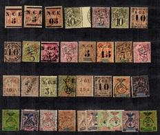 Nouvelle-Calédonie Belle Collection De  Timbres Anciens 1881/1903. Bonnes Valeurs. B/TB. A Saisir! - Neukaledonien