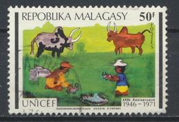 °°° MADAGASCAR - Y&T N°495 - 1971 °°° - Madagascar (1960-...)