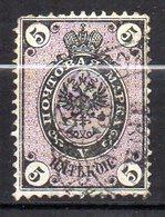 Col11  Russie URSS  N° 10 Oblitéré Used Cote  175,00 Euros - 1857-1916 Empire