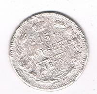 15 KOPEK 1875  RUSLAND /0380/ - Russie