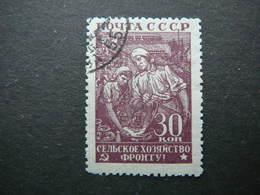 Great Patriotic War # Russia USSR Sowjetunion # 1942 Used # Mi. 844 - 1923-1991 URSS