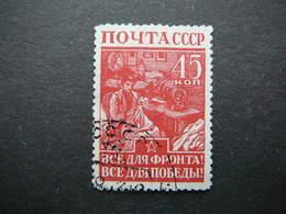Great Patriotic War # Russia USSR Sowjetunion # 1942 Used # Mi. 845 - 1923-1991 URSS