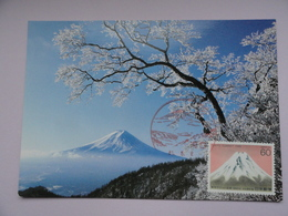 CARTE MAXIMUM CARD MONT FUJI JAPON - Geography