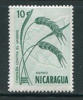 NICARAGUA- P.A Y&T N°489- Neuf Sans Charnière ** (céréales) - Nicaragua