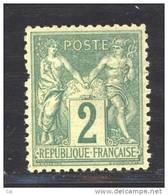 France  :  Yv  74  *               ,      N3 - 1876-1898 Sage (Type II)