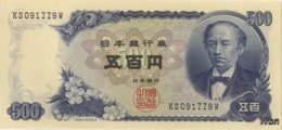 Japan 500 Yen (P94b) (Pref: KS) -UNC- - Japon