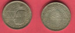 § 1 LIVRE REVOLUTION  TTB 30 - Egypte