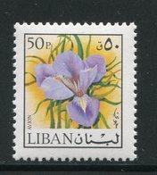 LIBAN- Y&T N°637- Neuf Sans Charnière ** (fleurs- Iris) - Liban