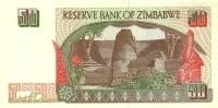 ZIMBABWE  P. 8 50 D 1994 UNC - Zimbabwe
