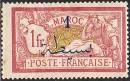 Maroc Bureaux Français 1902-1910 - N° 36 (YT) N° 37 (AM) Neuf *. - Maroc (1891-1956)