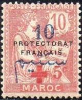 Maroc Protectorat Français - N° 55 (YT) N° 49 (AM) Neuf *. - Nuevos