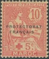 Maroc Protectorat Français - N° 60 (YT) N° 55 (AM) Neuf *. - Nuevos