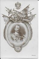 Cpa TSAR NICOLAS II Dans Médaillon Drapeaux 1914 - édit; Opalina Superbe !!!!! - Familles Royales