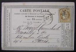 Amiens (Somme) 1875 Cachet P.Hazebrouck Au Revers D'une Carte Précurseur Pour Boquet Carmichaël Dewailly à Paris - 1849-1876: Période Classique