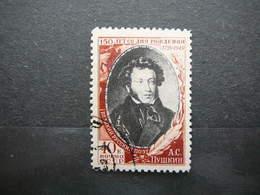 A.Pushkin # Russia USSR Sowjetunion # 1949 Used #Mi. 1349 - 1923-1991 URSS