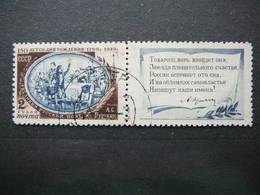 A.Pushkin # Russia USSR Sowjetunion # 1949 Used #Mi. 1352Zf - 1923-1991 URSS