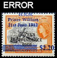 CV:38.40 GUYANA 1982 Mining Bauxite Royal Baby William $2.20/24c ERROR:OVPT:on Wrong Stamp (pos. Of Ovpt. May Vary) - Guyana (1966-...)