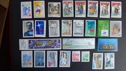 FRANCE - Année 1995 - 58 Timbres ** Neuf Sans Charnière  Tous Différents - Stamps