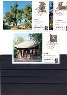 9803 China, VR, MK Mi 1867-69, M C 3 - 1949 - ... Volksrepublik