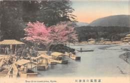 Japon - Divers / 102 - Hozu River Arashiyama - Kyoto - Sonstige