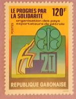 """GABON ANNEE 1980 YT 441 NEUF(**) """" LE PROGRES PAR LA SOLIDARITE"""" - Gabon (1960-...)"""