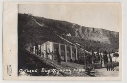 8521 GeorgiaTbilisi Tiflis General View Of The Funicular - Géorgie