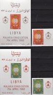 Malaria-Mücke 1962 Libya 118/9+Blocks 2+3 ** 34€ Antimalaria WHO Hb Nature Ss Fauna Blocs Sheets Medical M/s Bf WWF - Unused Stamps