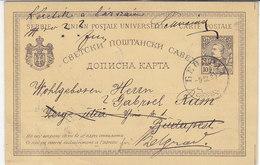 Serbie ,entier Postal ,carte De 1889 Pour Budapest Puis Belgrade ,2 Scans - Serbie