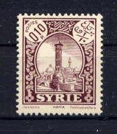 SYRIE - 218* - HAMA - Syria (1919-1945)