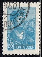 Sowjetunion Scott 2293 Gestempelt (5672) - 1923-1991 UdSSR